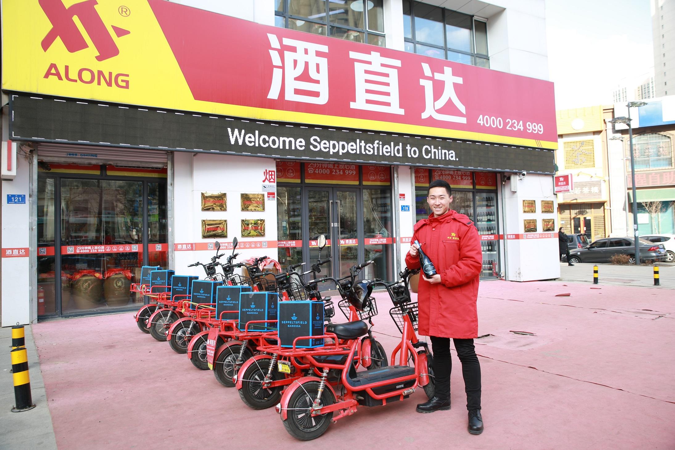 Along Jiuzhida Harbin store